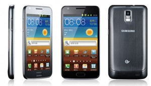 Samsung Galaxy SII Duos
