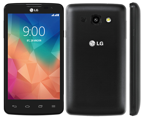 LG Max launches Low end smartphone in India