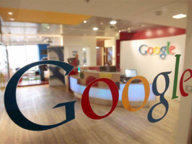 Google to launch its personalised content service Google Feed in India