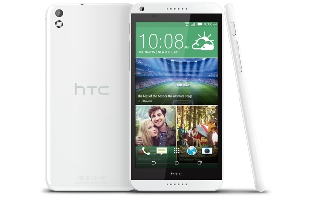 HTC Desire 820Q Specifications and Price
