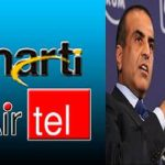 Bharti Airtel, Idea Cellular edge higher